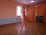 Алисиа Кис